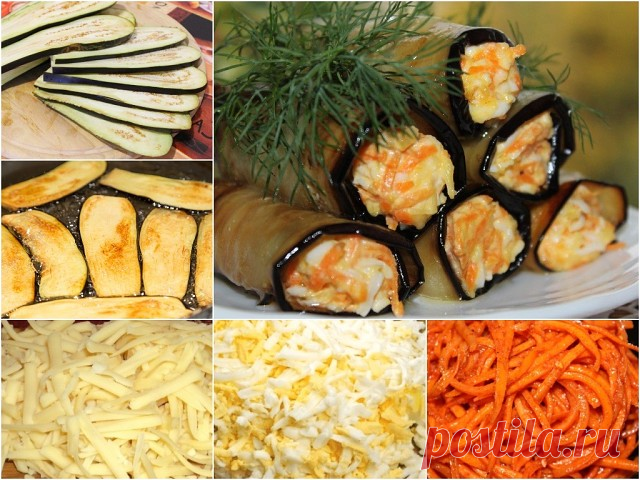 Tasty snack rolls from an eggplant with the Korean carrots and cheese\u000a\u000aSuch snack will surely be to the taste to those who love the Korean dishes.\u000aAnd for those who do not love them carrots on Korean can be replaced with usual.\u000a\u000aIngredients:\u000a- 3 eggplants,\u000a- 100 g of carrots on Korean (or one fresh carrots),\u000a- 100 g of cheese,\u000a- several garlic gloves (if you use carrots on Korean, then it is not necessary to add it),\u000a- 2 eggs,\u000a- mayonnaise,\u000a- small bunch of greens (fennel, bases...