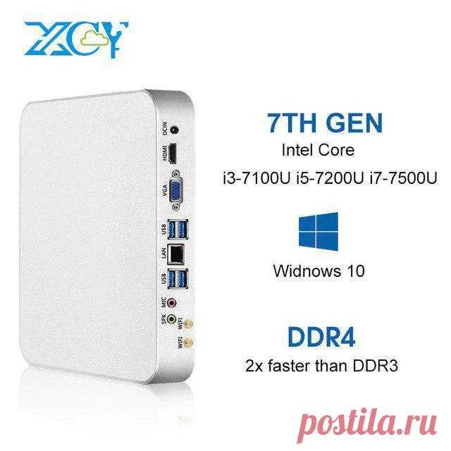 Мини компьютер XCY X26 Мини ПК Intel Core i7 7500U i5 7200U i3 7100U 8 GB DDR4 240 ГБ SSD Windows 10 Linux 4 K UHD HTPC HDMI VGA 300 M Wi-Fi неттоп http://got.by/31z6cz