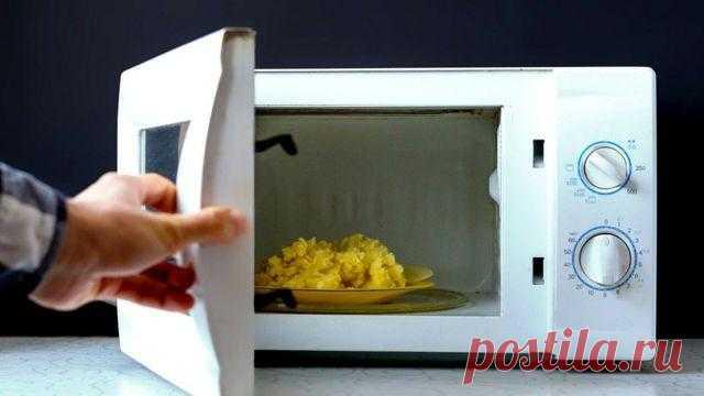 Микроволновка - секреты использования Сложно найти дом, в котором не используют микроволновую печь. Она разморозит, разогреет и даже приготовит что-то вкусненькое! Но микроволновка способна решать и другие бытовые вопросы. Сегодня мы расс...