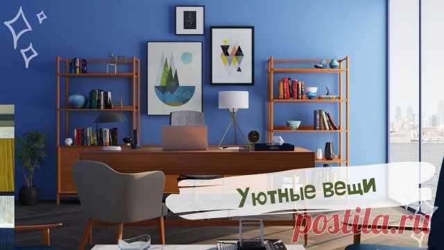 Умные гаджеты Уютные smart вещи для дома и кухни  Организация и хранение Умные гаджеты для дома и кухни, которые пригодятся каждой хозяйке. Smart вещи, способные сэкономить время и организовать пространство.  Полезные мелочи для кухни https://mywonderfulhome.ru/poleznye-melochi-dlya-kuhni/  Серебристые зеркальные художественные наклейки для гостиной украшения дома для фоновой стены http://ali.pub/537phe  Многофункциональная щетка для чистки окон,  для удаления пыли, аксесс...