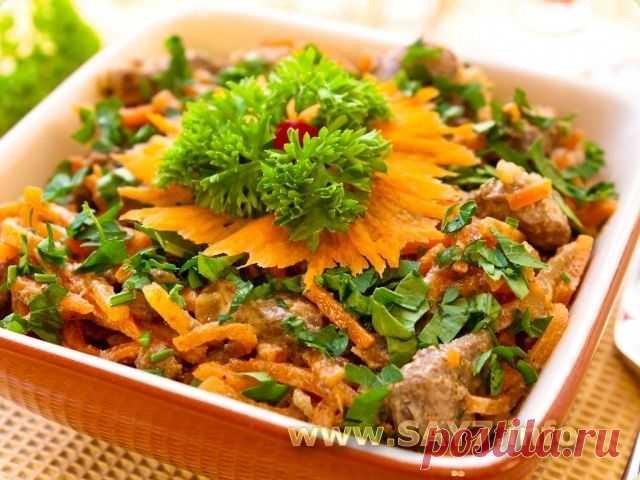 Салат печёночный с корейской морковкой..
