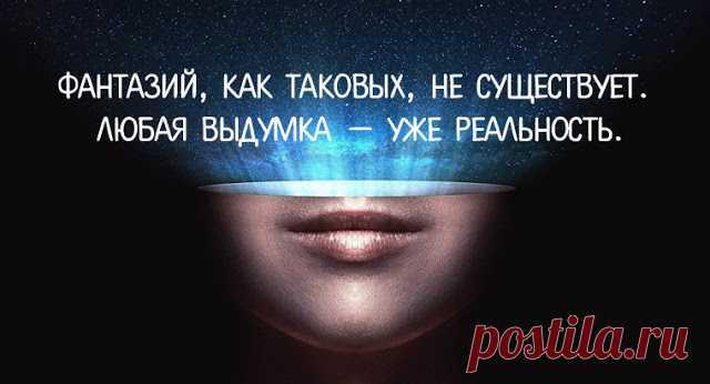 40 ПРАВИЛ ЖИЗНИ ОТ ВАДИМА ЗЕЛАНДА ~ Трансерфинг реальности