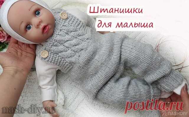 ВЯЗАНЫЕ ШТАНИШКИ ДЛЯ НОВОРОЖДЕННОГО СПИЦАМИ ЛАСТОВИЦА, описание: http://nash-diy.ru/vjazanie-dlja-detej/kombinezony-spalniki/790-vjazanye-shtanishki-dlja-novorozhdennogo-spicami-lastovica.html