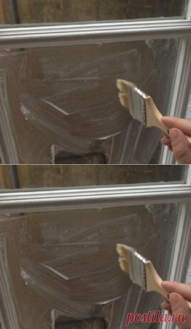 Cubre el vidrio de ventana con el almidón. Que será en el fin... ¡Mis aplausos!