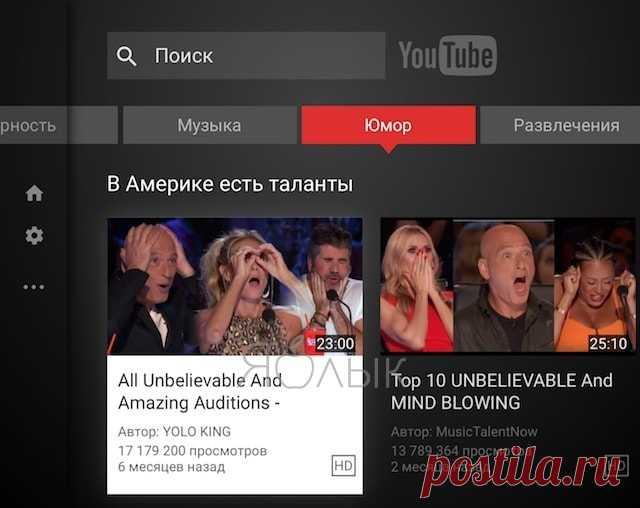 10 posibilidades YouTube escondidas, que podíais no saber