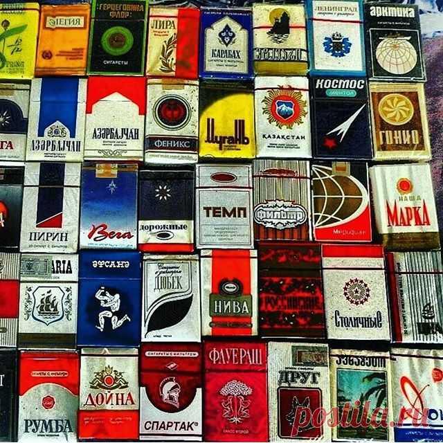 Марки советских сигарет список с картинками несложно