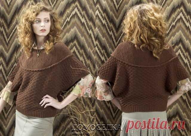 Пуловер-пончо | ДОМОСЕДКА