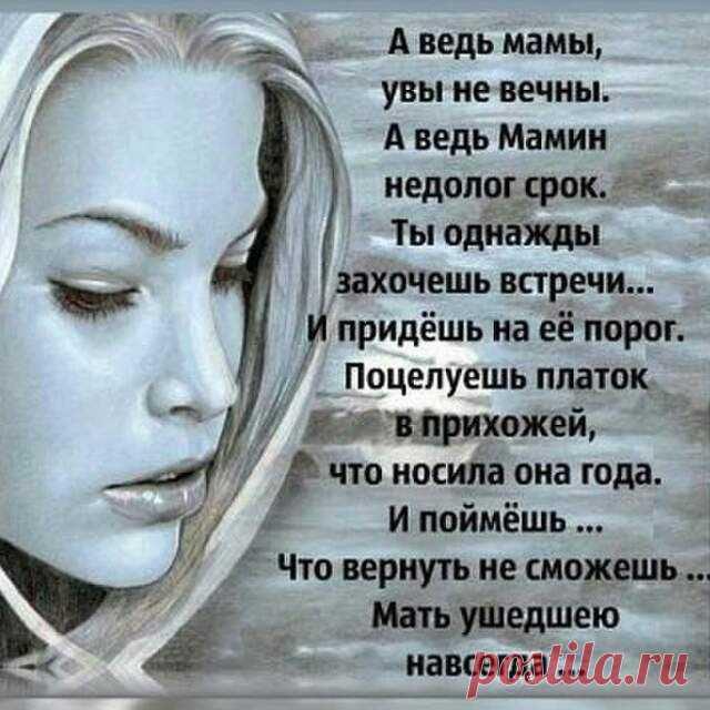 Проводите с родителями больше времени — момент, когда их не станет, всегда наступает неожиданно...