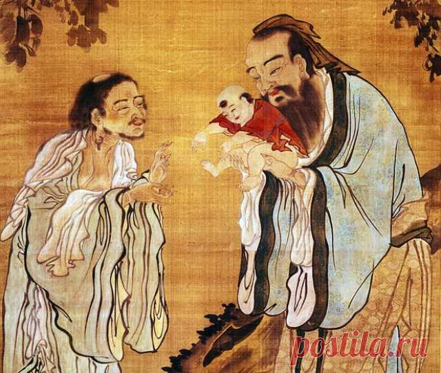 Stop to look for yourself and begin to pretend to be. As the Chinese philosophers will teach you to good life