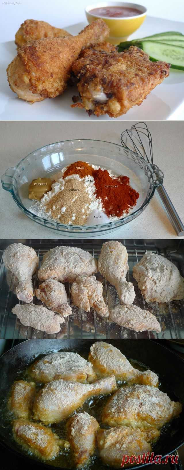 Хрустящая жареная курица (лучший рецепт).