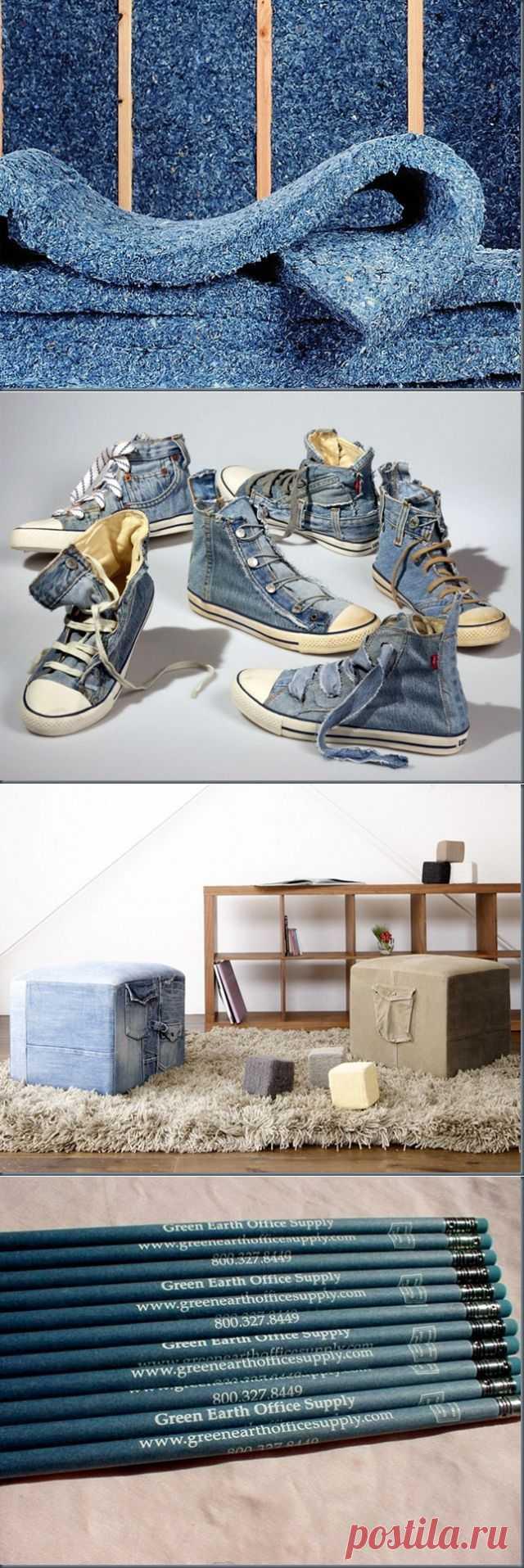 4 варианта переработки старой джинсы / Переделка джинсов / Модный сайт о стильной переделке одежды и интерьера