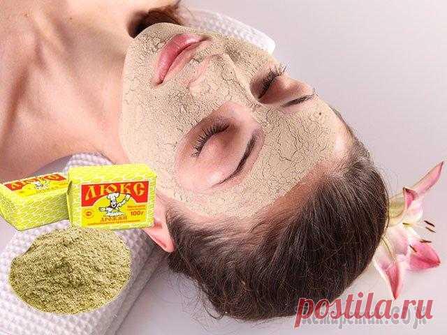 Омолаживающая маска для лица из дрожжей в домашних условиях