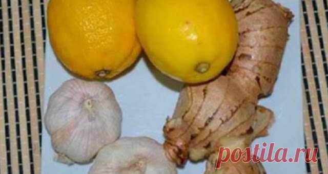 Удалите любую инфекцию из организма, снижайте уровень холестерина, укрепляйте иммунитет и очищайте свои артерии с помощью этого чудо-рецепта! — 🍎 Сад Заготовки