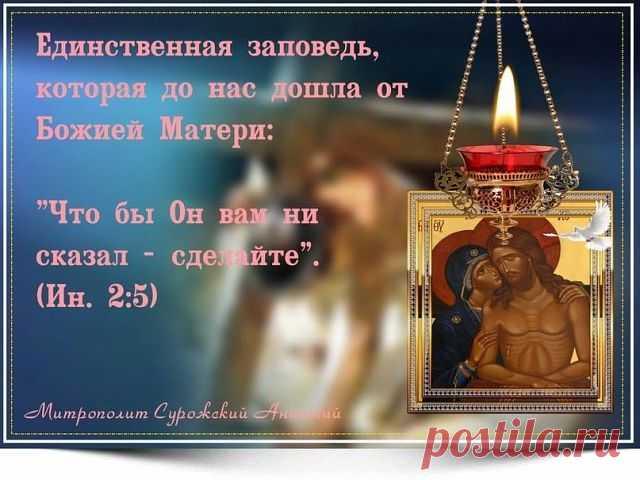 15 апреля - Антипасха. Фомино Воскресенье.  В восьмой день по Пасхе, как окончание Светлой седмицы, следует особое торжество, называемое Антипасхою, что означает в переводе