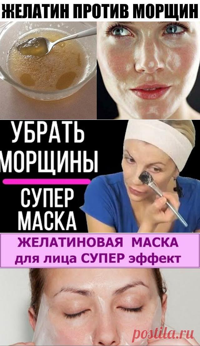 Gelatinous cream, gelatinous masks against wrinkles.
