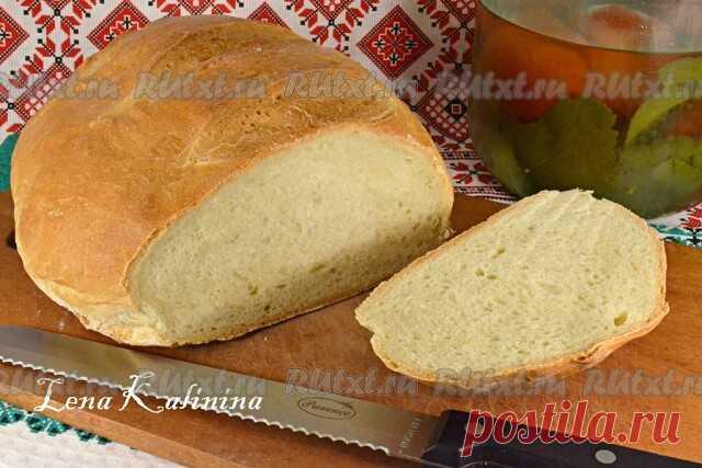 Хлеб на рассоле  Предлагаю вам испечь замечательный домашний хлеб на рассоле. Попробовав этот хлебушек, вы будете печь его постоянно - очень уж вкусным и пышным он получается. Рассол можно использовать помидорный, огуречный или любой другой. Вкус рассола немного ощущается в готовом хлебе, но это только придает пикантности. Этот хлебушек отлично подать с первыми блюдами или готовить из него бутерброды. Обязательно попробуйте!  Пошаговый рецепт с фото есть на нашем сайте. Ис...