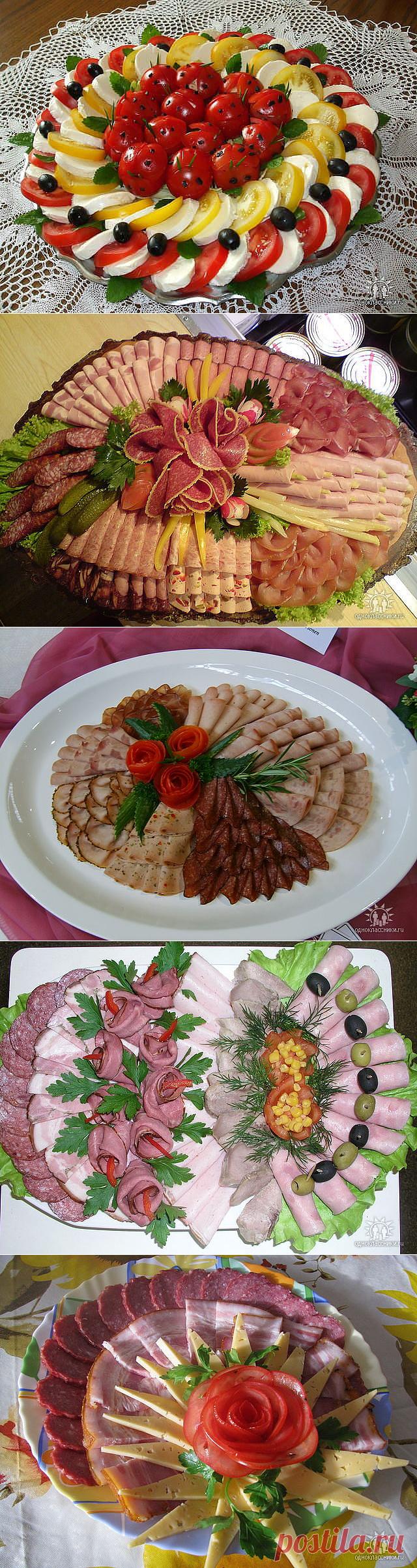 Красивые нарезки (оформление блюд)