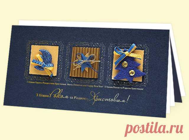 Астракардс открытки