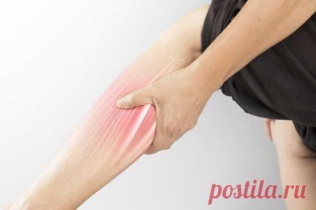 Как эффективно снимать спазмы и боли в мышцах / Будьте здоровы