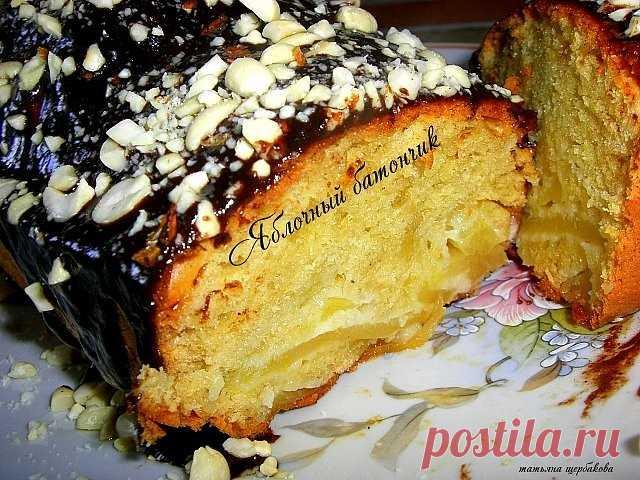 La barra de pan de manzana | la cocina Rusa