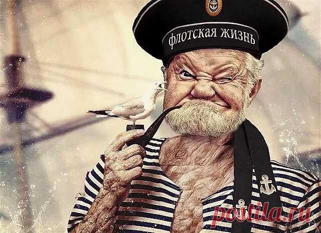 Друзья!!!   С Днём Нептуна и ВМФ!!! Попутного ветра всем замыслам и начинаниям!!!