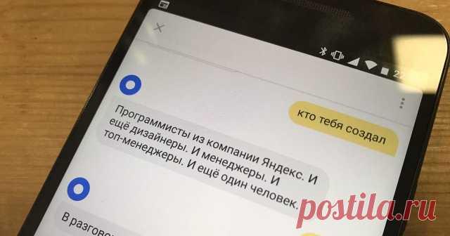 «Яндекс» запустил тестирование голосового помощника «Алиса»
