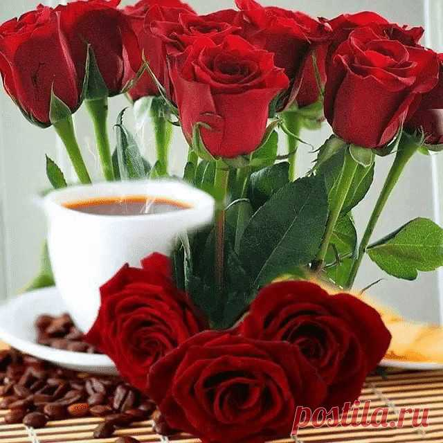 Доброго утра и хорошего воскресного дня картинки красивые для женщины