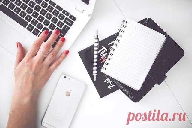 Как писать официальные письма: примерный текст и правила оформления Как писать официальные письма, чтобы оппонент правильно понял суть запроса и тон изложения? Существуют негласные способы передать одну и ту же информацию в деловом и фамильярном стиле. Об этом говорят...