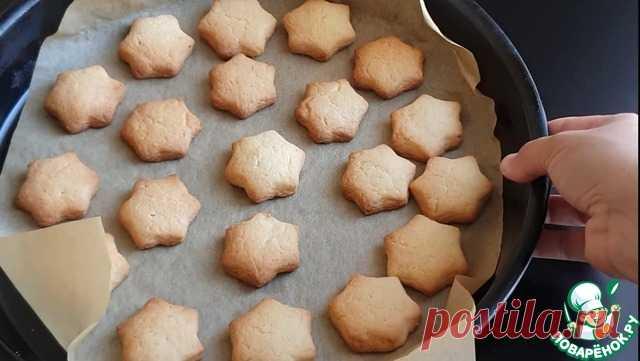 Песочное печенье, которое тает во рту (на растительном масле)