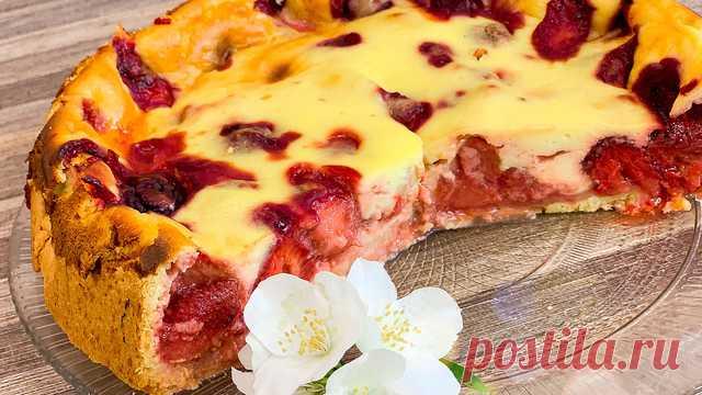 Заливной пирог со свежей клубникой – пошаговый рецепт с фотографиями
