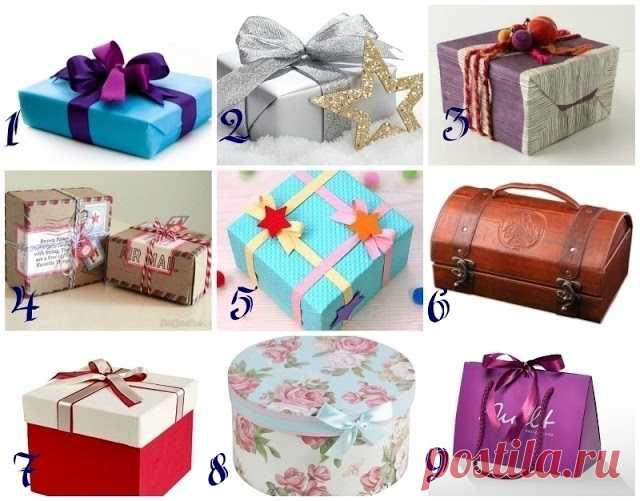 ¿Que de estas cajitas querríais abrir? Escojan el regalo y conozcan que le espera en un nuevo año