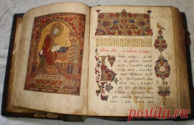 Что значит заказать псалтирь? | свято-покровско-михайловский.