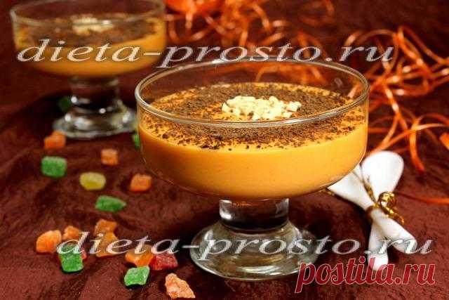 Десерт из тыквы: рецепт с фото