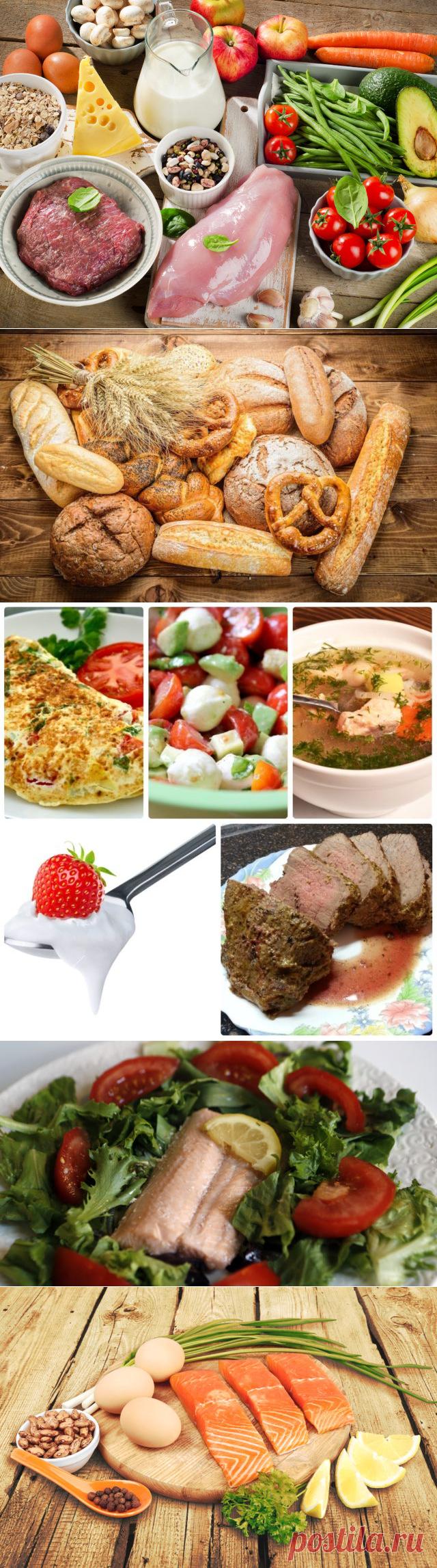 Эффективная белково-овощная диета: особенности, меню на неделю