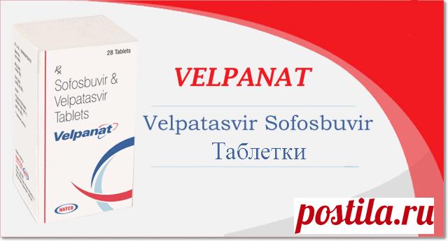 Velpanat de Natco Pharma Limited, la combinación Sofosbuvir y