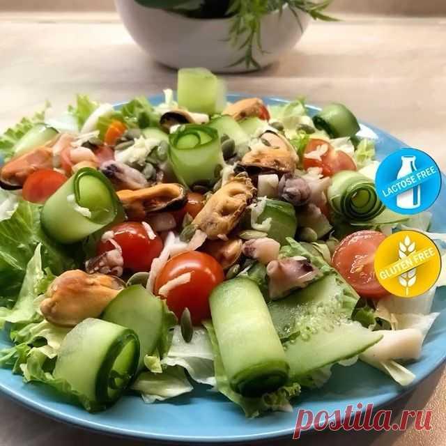 ЛЕГКИЙ ПП САЛАТ с морепродуктами для снижающих вес