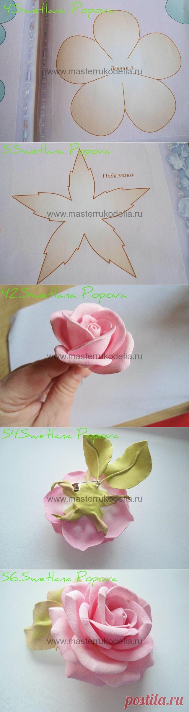 Роза из фоамирана , мастер-класс | Мастер-классы по рукоделию