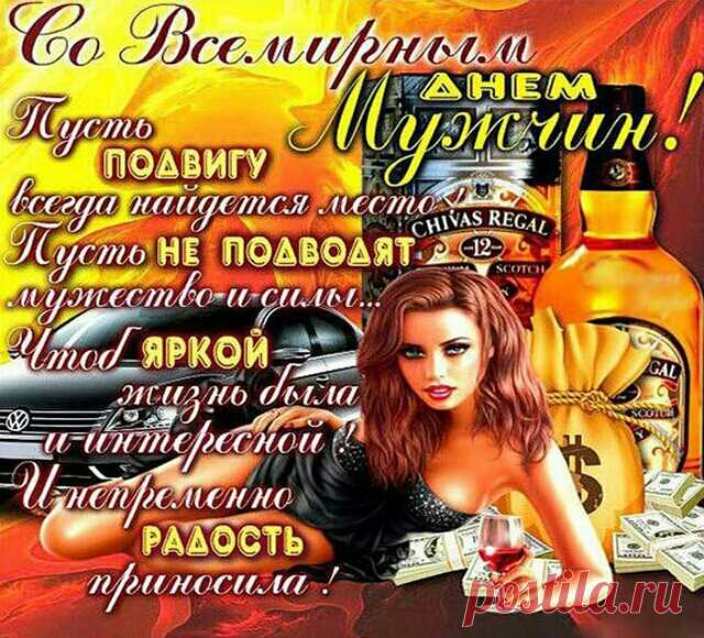 Эротические прикольные открытки #4