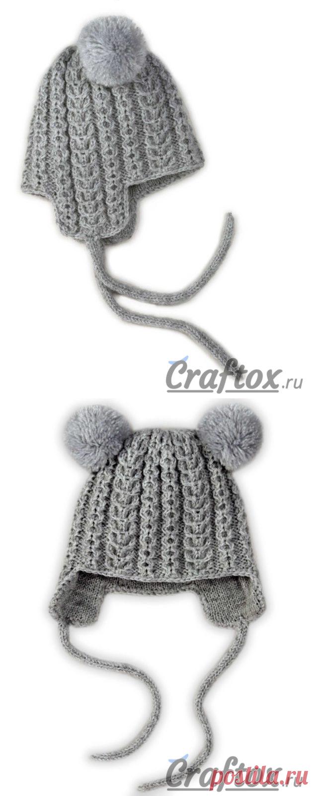 Вязаная спицами детская зимняя шапка с ушками и помпонами ...