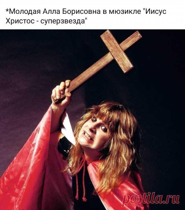 Такую Аллу Борисовну вы не видели точно - ЯПлакалъ