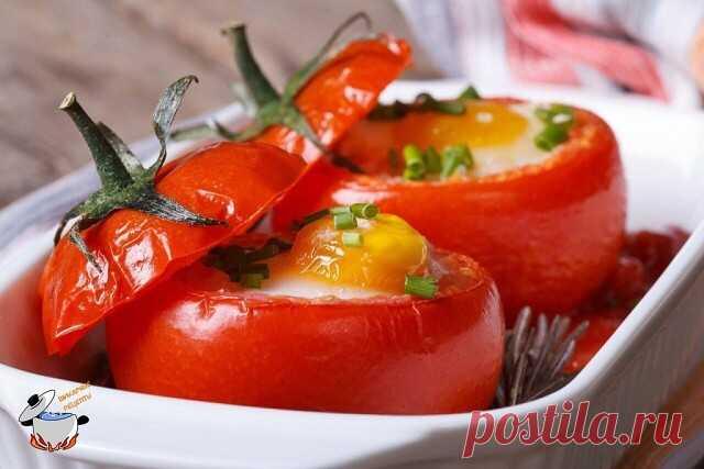 Яйца в помидорах на завтрак!  на 100грамм - 69.41 ккалБ/Ж/У - 4.98/4.06/2.93  Ингредиенты: Помидоры — 3 шт. Яйца куриные — 3 шт. Соль и перец Зеленый лук  Приготовление: Нагрейте духовку до 190 C. Срежьте шляпки у помидоров. Ложкой достаньте сердцевину и семена. Противень застелите бумагой для выпечки. Поставьте полые помидоры на противень. В каждый вбейте яйцо. Посолите по вкусу. Выпекайте 25–30 минут. Поперчите по вкусу. Украсьте зеленым луком.  Приятного аппетита!
