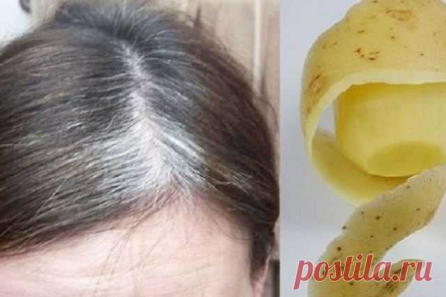 Natural remedy for a gray hair