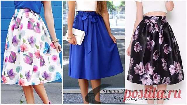 Красивую юбку на лето можно сшить своими руками!        Создать демотиватор                                              Продолжение ниже                                                            Источник →