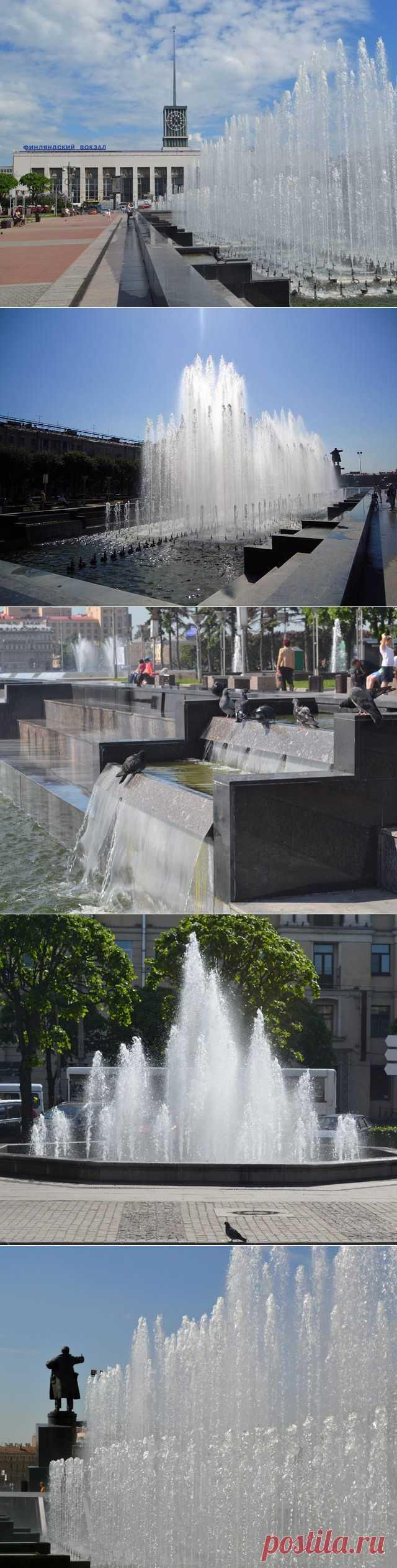 Санкт-Петербург. Поющие фонтаны у Финляндского вокзала.