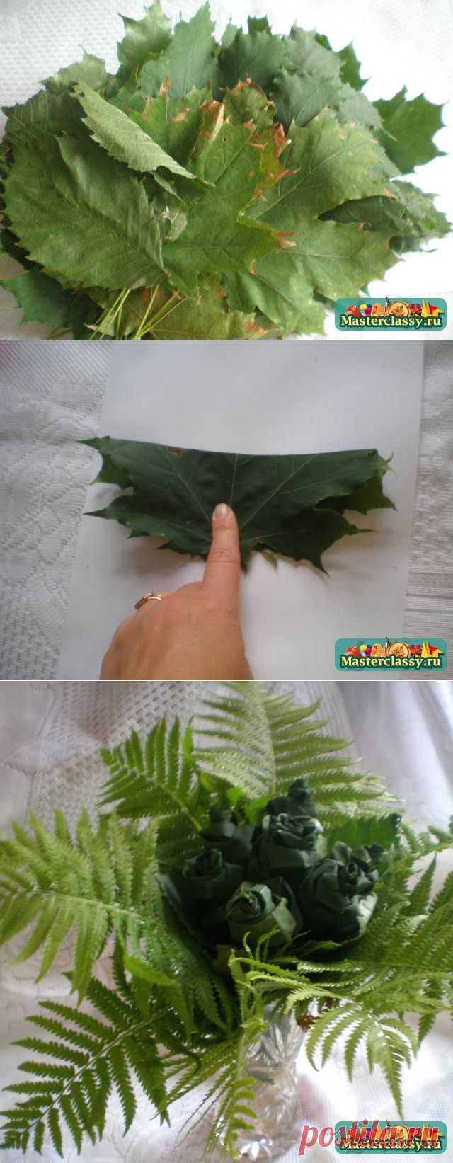 Букет из листьев клена и папоротника. Мастер класс с фото