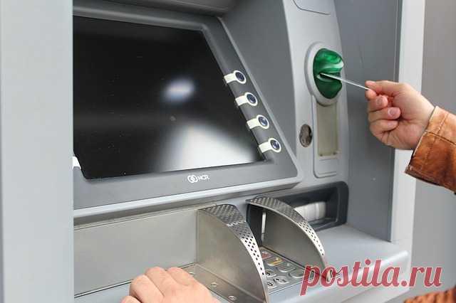 Что делать, если карта осталась в банкомате 🚩 Пластиковые карты
