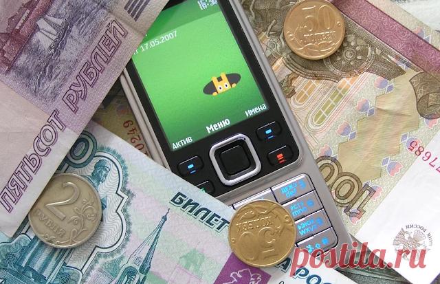 Как я отключил Мобильный банк Сбербанка?