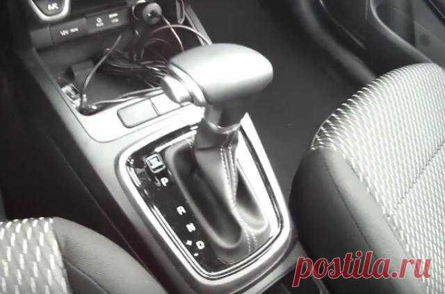 Для чего нужна кнопка Shift , LOCK, Release на коробке автомат. Рассматривать будем на автомобиле Kia Rio X-Line. Наверняка кто хотя бы раз видел эту кнопку, задавался вопросом, а для чего же она нужна??? На самом деле не чего сверхъестественного в этой кнопке нет.