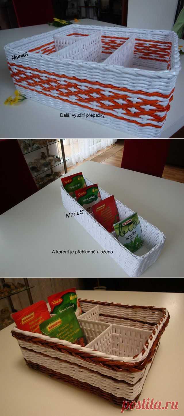 Как сделать коробочку с перегородками.Очень подробный Мастер-класс