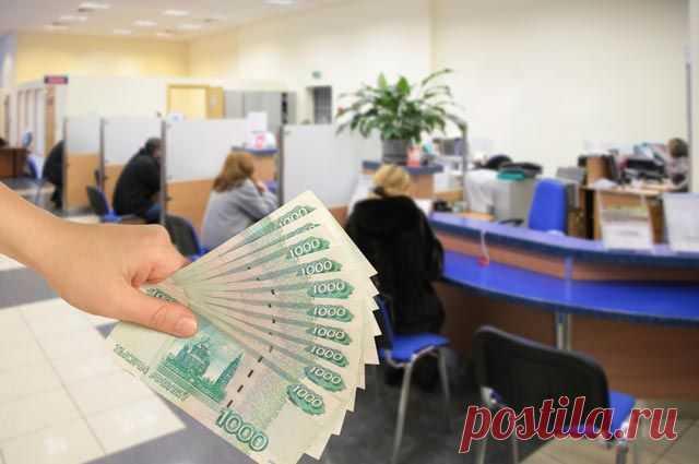 Зависшие миллиарды. Невостребованные вклады могут отойти государству Миллиарды рублей в российских банках лежат «мертвым грузом» — как правило, эти деньги являются невостребованным наследством.